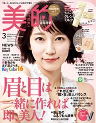 オーガニックNews Vol.22